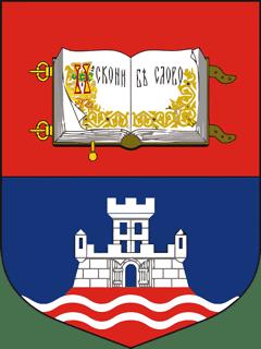 رشته پزشکی دانشگاه بلگراد صربستان