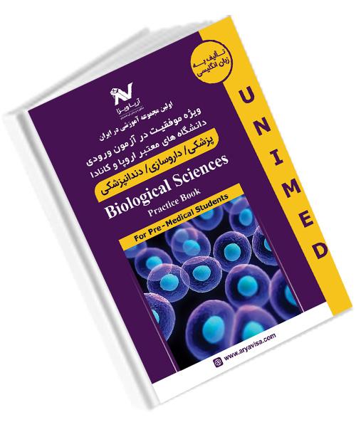 کتاب تمرینات زیست شناسی