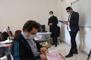 آزمون ایمت در تهران