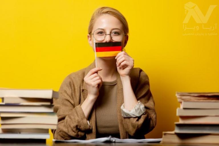 تحصیل در کالج زبان آلمانی در اروپا