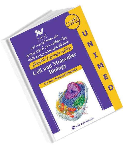 کتاب زیست شناسی سلولی و مولکولی