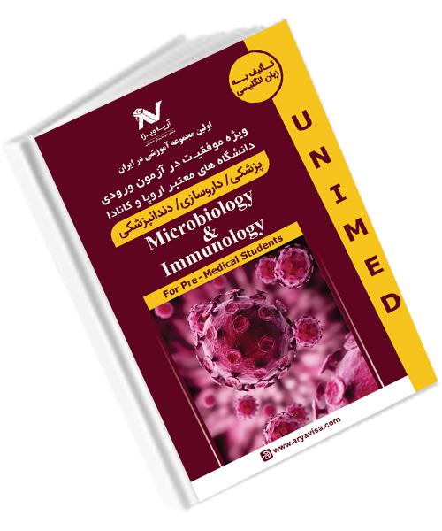کتاب میکروبیولوژی و ایمنی شناسی