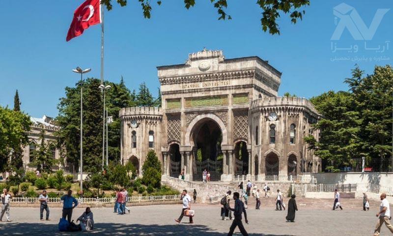 تحصیل دندانپزشکی در کشور ترکیه