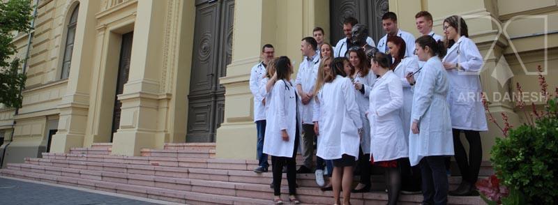 تحصیل در رشته داروسازی در مجارستان