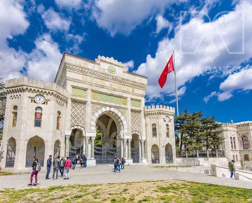 پزشکی در ترکیه به زبان انگلیسی