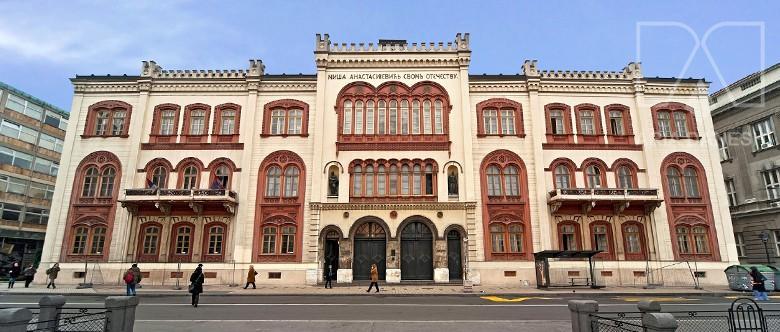 دانشگاه های پزشکی صربستان
