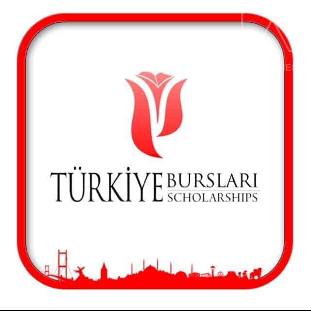 انواع بورسیه ترکیه