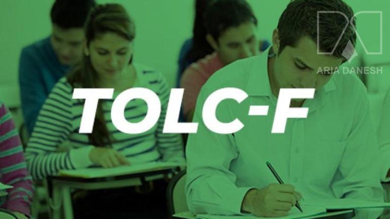 آزمون TOLC ایتالیا