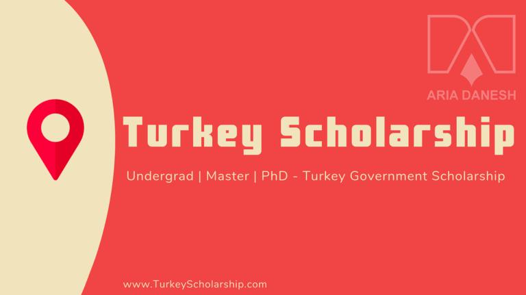 بورسیه تحصیل در ترکیه