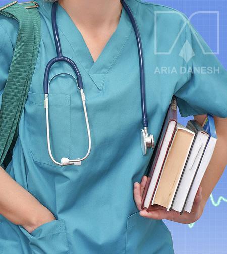 بورسیه پزشکی